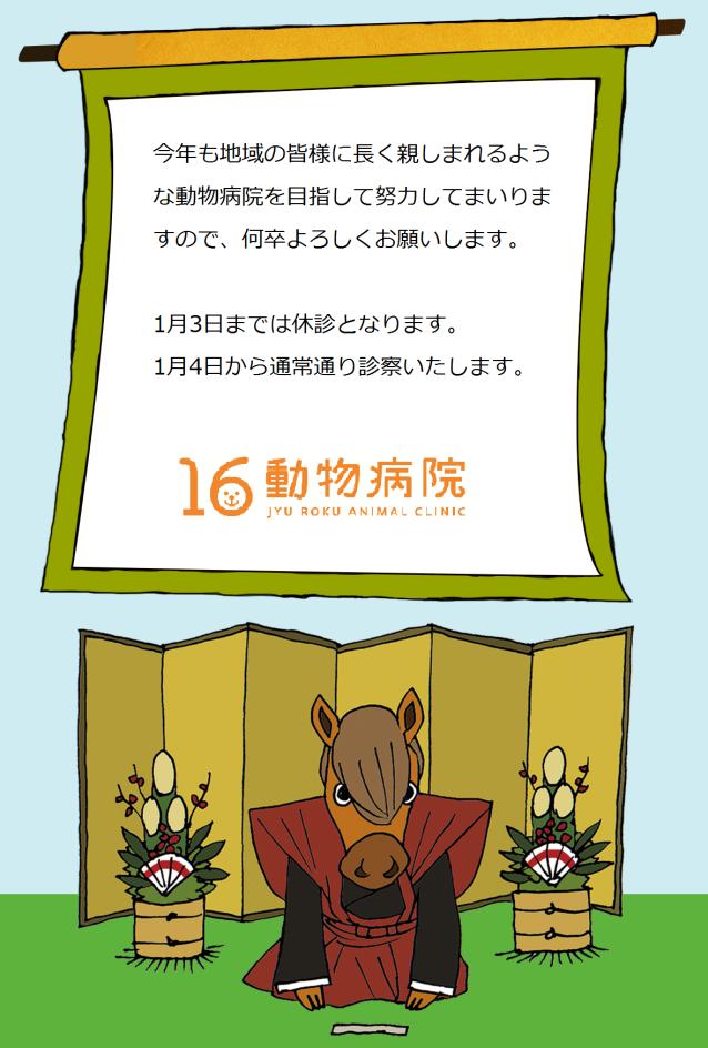 jp14t_sp_0005